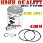 【高品質】43mmボアアップピストンセット ディオSPスーパーディオSRスーパーディオZXディオフィット(AF27/AF28)G'G'ダッシュジュリオ(AF52)ジョーカー50DJ-1RR