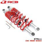 [正規品]レーシングボーイ(RCB)CNC削出リアショック/リヤショック赤275mm[無段階プリロード調整]チャッピー/GT50/GT80/GR50/GR80等流用に
