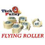 【新型ローラー】テックプーリーFlying Roller アドレスV125G[CF46A/CF4EA]アドレスV25S[CF4MA]PCX125[JF28]PCX150[KF12]