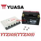 ユアサバッテリーYTZ10S(TTZ10S) YZF-R6/YZF-R1(EBL-RN24J/N521E)