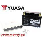 ユアサバッテリーYTZ12S(TTZ12S) フェイズ(MF11)フォルツァZ/フォルツァX(MF06/MF08/MF10)PS250(MF09)シルバーウイング400(NF01)