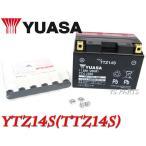 ユアサバッテリーYTZ14S CB1300スーパーボルドールCB1300スーパーツーリングCB1300SF(SC40/SC54)シャドウスラッシャー750(RC48)