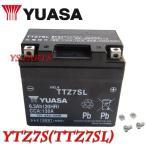 ユアサバッテリーYTZ7S ホーネット250(MC31)XL230/XR230(MC36)VTR250(MC33)CB400SS(NC41)XR400モタード(ND08)