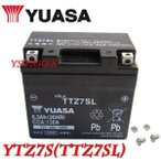 ユアサバッテリーYTZ7S セロー250(DG11J)トリッカー(XG250S/DG10J)XT250X(DG11J)ドラッグスター250(XVS250/VG02J)
