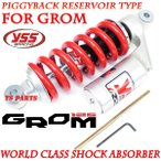 【無段階プリロード調整が可能】YSSリザーブタンク付ピギーバックリアショックSPEC2 250mm 赤/銀グロムGROM