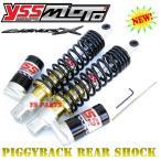 【リザーブタンク付】YSS新型 NEWシグナスX 高性能ピギーバックガスショック リアサス リアショック
