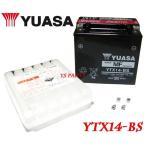 ユアサバッテリーYTX14-BS BMW/F650GS/F800GS/F800R/F800S/F800ST/K1200S/R1200GSアドベンチャー/R1200ST