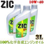 【MA認証商品】100%化学合成オイル10W-40 3L CBR600RR(PC37/PC40)/CBR650F(RC83)/DN-01(RC55)