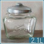 キャンディジャー ガラス瓶 ガラスジャー グラスジャー ガラス容器 保存容器 保存瓶 キャンディーポット 収納 インテリア 飴 紅茶 雑貨 小物入れ 小物収納