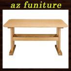 ダイニングテーブル 木製テーブル 木製ダイニングテーブル 食卓テーブル 机 つくえ 4人掛け 四人掛け 天然木 ウッド 収納付き シンプル ナチュラル 送料無料