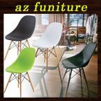 ショッピングシェル チェア 椅子 チェアー イス ダイニングチェア ダイニングチェアー イームズ風 デザイン デザイナーズ 木製 天然木 ウッド シンプル モダン 送料無料