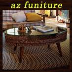 ガラステーブル ローテーブル ソファテーブル コーヒーテーブル センターテーブル ラタン調 アバカ 木製 おしゃれ 楕円形 オーバル アジアン 南国風 送料無料