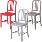 『チェア』 ダイニングチェア ダイニングチェアー 椅子 イス 食卓椅子 プラスチック 樹脂製 肘なし ガーデン 庭 テラス 屋外 カフェ 店舗用 業務用 お 送料無料