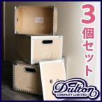 DULTON ダルトン  ウッドボックス 3個セット WOODEN BOX ウッドボックス 収納ボックス おしゃれ かわいい レトロ ふた付き アンティーク調 フタ付き 持ち手付き