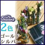 DULTON ダルトン リンクチューブベース 花瓶 花びん フラワーベース 花器 一輪挿し 試験管 透明 クリア ガラス管 ガラス製 ガラス おしゃれ かわいい