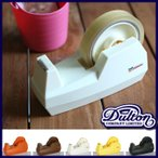 DULTON ダルトン テープディスペンサー テープカッター セロハンテープ 台 リール おしゃれ かわいい レトロ デザイン 大巻 小巻 コンパクト 小型