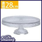 DULTON ダルトン ラウンドケーキスタンド ルーブル L ケーキプレート ケーキディッシュ ケーキ皿 ケーキ台 ガラス皿 ガラスコンポート おしゃれ スイーツ