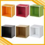 キューブボックス パズルラック ディスプレイラック シェルフ 収納棚 飾り棚 収納ボックス 収納箱 カラーボックス 本棚 おしゃれ オシャレ お洒落