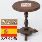 ラウンドテーブル(大) タイル付 ラウンドテーブル テーブル ガーデンテーブル 机 脚 北欧 木製 天然木 花台 フラワースタンド 幅約40cm デスク  40センチ