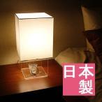 テーブルライト テーブルランプ 間接照明 インテリアライト 卓上ランプ フロアランプ フロアライト 照明器具 卓上照明 卓上ライト デスクライト