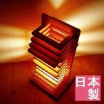 テーブルライト テーブルランプ 間接照明 インテリアライト 卓上ランプ フロアランプ フロアライト 照明器具 卓上照明 卓上ライト ムード照明