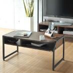 ノルディック テーブル ローテーブル センターテーブル コーヒーテーブル ソファテーブル ソファーテーブル 机 パソコンデスク ロータイプ 北欧