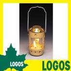 Yahoo!レトロおしゃれ雑貨家具のプリズムキャンドルランタン ロゴス LOGOS キャンドルランタン ランタン 照明 ランプ 軽量 コンパクト 野外 屋外 オシャレ おしゃれ ハンディー