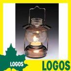 Yahoo!レトロおしゃれ雑貨家具のプリズムキャンドルランプ ロゴス LOGOS ブロンズキャンドルランプ ランプ 照明 ランタン 野外 屋外 オシャレ おしゃれ ハンディー