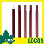 テントアクセサリー ロゴス LOGOS タフ33mm コネクトタープポール280 タープポール タープアクセサリー 連結タイプ 極太 6段階調節 アルミポール テント