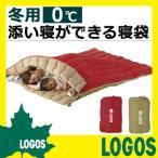 シュラフ ロゴス LOGOS 2in1・Wサイズ丸洗い寝袋・0 寝具 スリーピング 封筒型 コンパクト 洗える 洗濯可 軽量 2人用 二人用 連結 キャンプ アウトドア