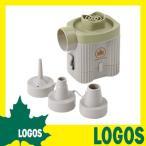 エアポンプ ロゴス LOGOS バッテリーハイパワーブロー(0.38PSI) エアーポンプ 空気入れ 電池式 大型 エアーベッド 空気ベッド エアーマット