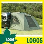 neos カーサイドオーニング テント 簡易テント サンシェード シェルター スクリーンテント 日除けテント カーサイドテント タープ