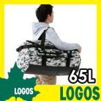 CADVEL-Designダッフルバッグ65 (カモフラ) ダッフルバッグ ボストンバッグ LOGOS ロゴス 大容量 おしゃれ 旅行 トラベル 大型 65L アウトドア 送料無料