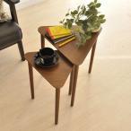 ソファーテーブル ソファテーブル コーナー 大小セット 木目調