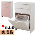 ランドリーラック ランドリー収納 サニタリーラック サニタリー収納 シンプル おしゃれ かわいい 日本製 完成品 キッチン 店舗用 ホワイト 白 ピンク ロータイプ