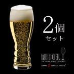 リーデル・オー ビアー 414 11(2個) 2個セット ビアグラス ビアグラスセット ビアカップセット グラス コップ ビールグラス 業務用グラス RIEDEL