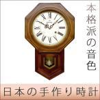 振り子時計 アンティーク調 掛け時計 掛時計 壁掛け時計 おしゃれ 日本製 飾り振り子時計 八角形 ローマ数字 木製 レトロ アナログ モダン クラシカル