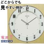 SEIKO セイコー 掛時計 電波時計 電波掛け時計 掛け時計 壁掛け時計 スイープムーブメント 連続秒針 静か おしゃれ シンプル 木製 四角 アナログ 北欧