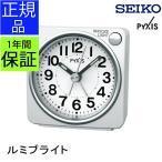ショッピング目覚まし時計 SEIKO セイコー 置時計 目覚まし時計 置き時計 スイープムーブメント 連続秒針 アラーム 電子音 スヌーズ 卓上 アナログ おしゃれ付き ホワイト