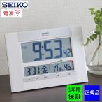 セイコー 掛置時計 電波時計 電波掛け時計 掛け時計 壁掛け時計 電波置き時計 置き時計 温度計 湿度計 カレンダー表示付き デジタル シンプル おしゃれ