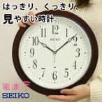 SEIKO セイコー 壁掛け時計 電波時計 電波掛け時計 掛け時計 おしゃれ 見やすい 木製 スタイリッシュ ステップムーブメント リビング