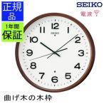 SEIKO セイコー 掛け時計 掛時計 壁掛け時計 電波時計 電波掛け時計 木枠 木製 ウッド ステップムーブメント 見やすい おしゃれ シンプル モダン 白