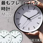 セイコー 電波時計 M プレミアム 掛け時計 掛時計 壁掛け時計 壁掛時計 電波掛け時計 電波掛時計 デザイナーズ おしゃれ シンプル 見やすい kx309k kx309w seiko