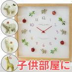 ショッピング掛け時計 掛け時計 子供部屋 掛時計 おしゃれ 壁掛け時計 動物 アニマル