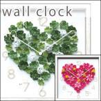 掛け時計 掛時計 アートフレーム おしゃれ アートクロック インテリアクロック インテリアアートパネル 壁掛け時計 造花 花びら 植物 ハート型 グリーン