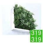 グリーンフレーム   ハーブミックス 300WH 壁飾り フェイクグリーン 人工観葉植物 ウォールデコレーション ウォールアート フレームアート  造花
