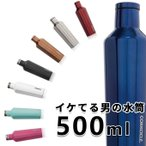 Corkcicle 16oz CANTEEN 500ml 水筒 ステンレスボトル マイ水筒 マイボトル タンブラー ステンレスマグ マグボトル 保冷ボトル 保温ボトル