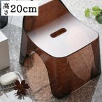 『ヒューバス バススツールh20』  風呂イス 風呂椅子 風呂いす お風呂イス おしゃれ シンプル モダン 透明 カビ防止 汚れにくい 洗いやすい お手入れ簡単