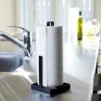 キッチンペーパーホルダー タワー キッチンペーパーホルダー キッチンペーパースタンド キッチンペーパー収納 キッチンペーパー置き