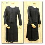 ミセスフォーマルスーツ  光沢のあるシャンタン シャネルスーツ スカートはシフォンボーダー柄 七五三、食事会に セレモニースーツ